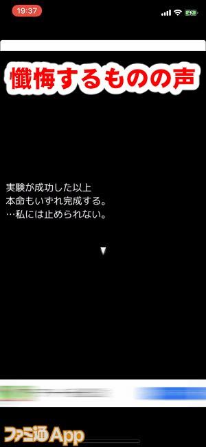 hekiraku02書き込み