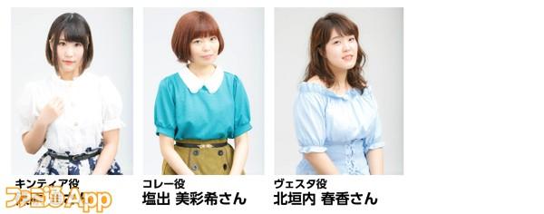 大阪_出演者
