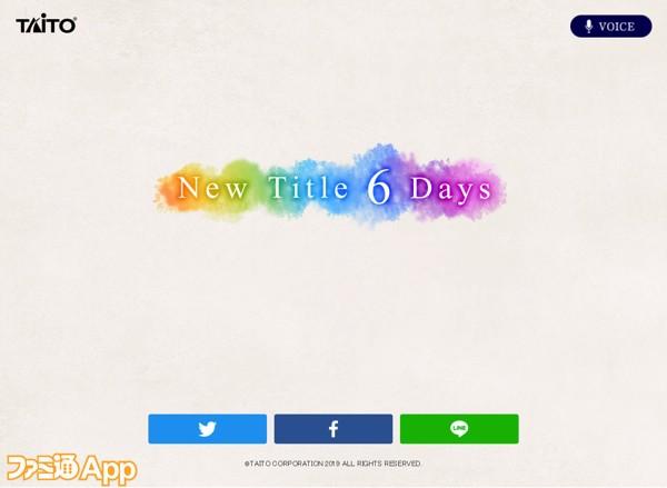 countdown_site