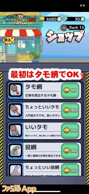 sosikemizu10書き込み