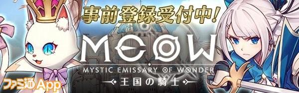 banner_640×200