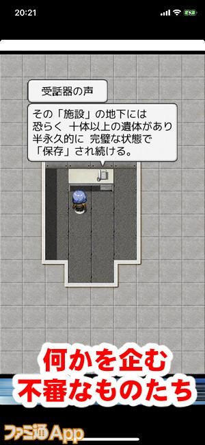 hekiraku09書き込み