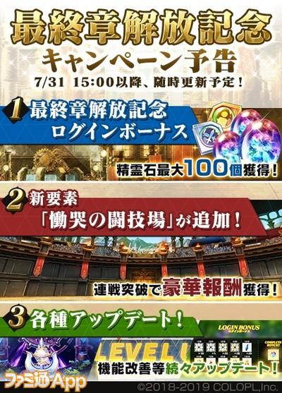 02_キャンペーン