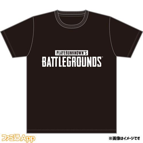 PUBGオリジナルTシャツ