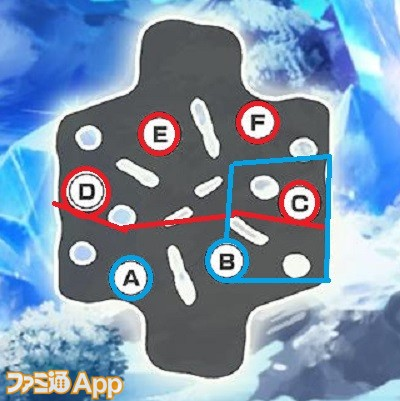 シルド氷原 - コピー (8)