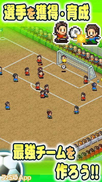 i55_soccer01_ja
