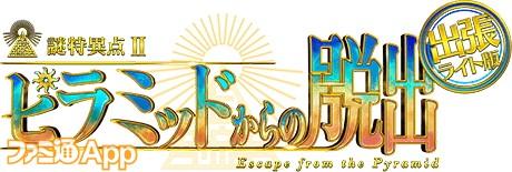 logo_reald
