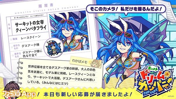 queen_race-600