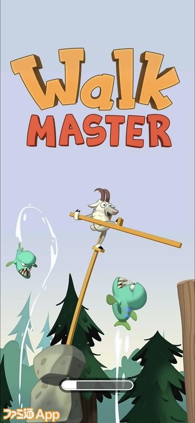 walkmaster01