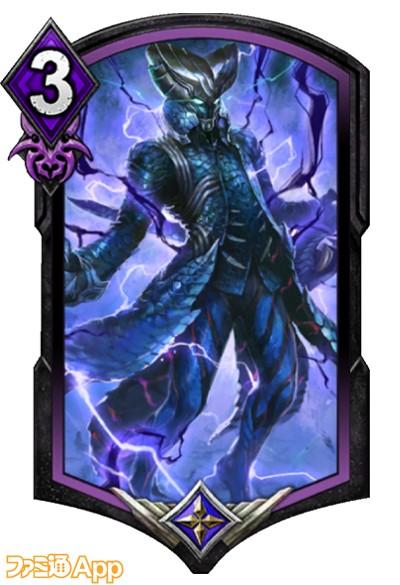 紫アクション_0004_魔人化
