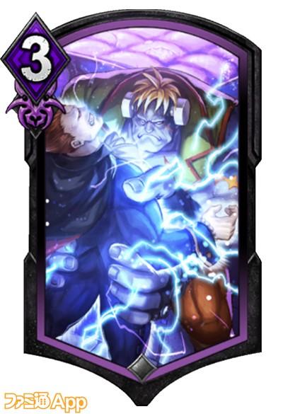 紫アクション_0021_メガショック