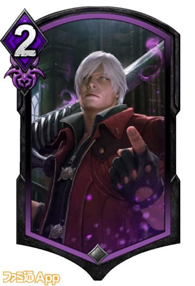紫アクション_0019_威圧