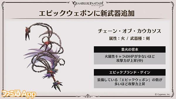 news_0039_レイヤー 37
