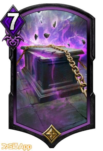 紫アクション_0003_魔力の封印