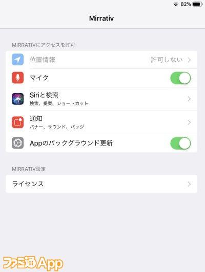 20190806_085420000_iOS