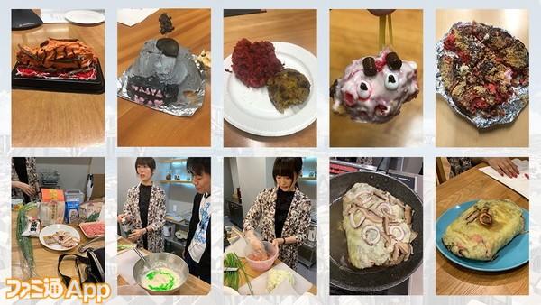 乖離性_20190830生放送 (12)