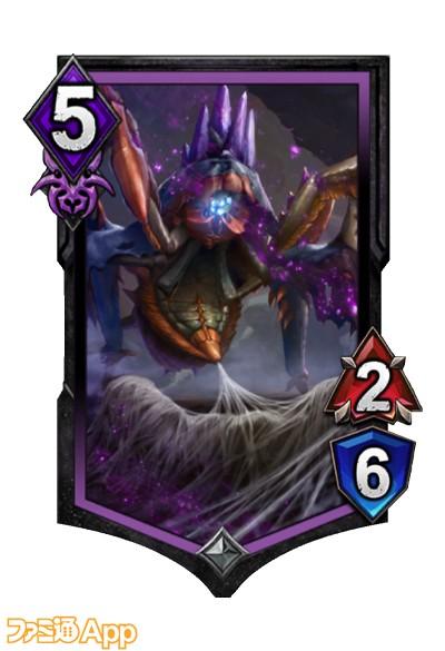紫ユニット_0000s_0005_ネルスキュラ