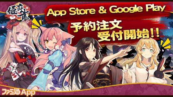 麻雀アプリ 人気