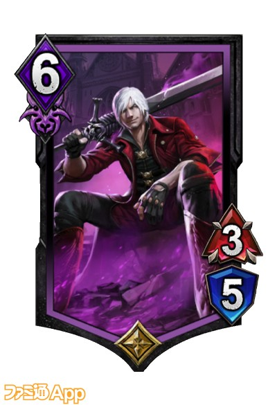 紫ユニット_0000s_0011_ダンテ