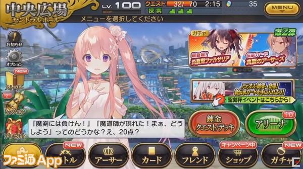 乖離性_20190830生放送 (35)