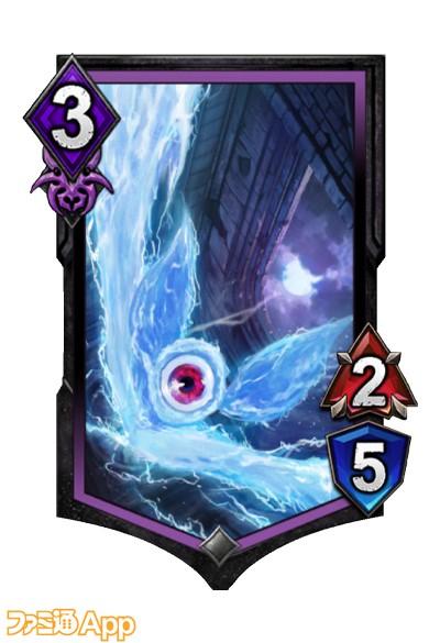 紫ユニット_0000s_0002_プラズマ