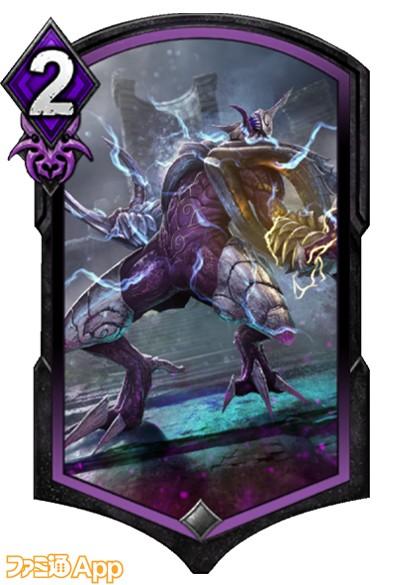 紫アクション_0011_弱体化