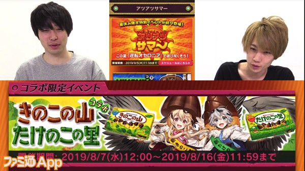 スクリーンショット 2019-08-09 20.42.18