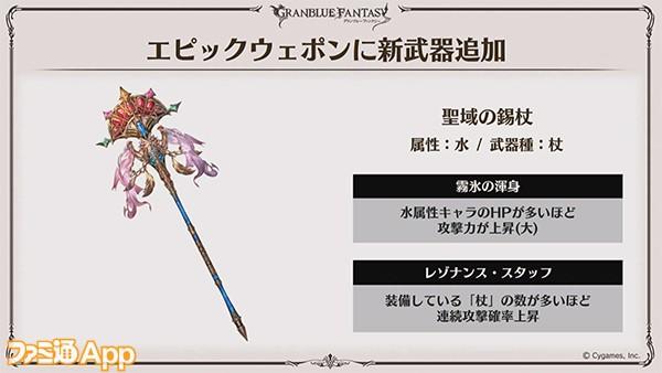 news_0038_レイヤー 38