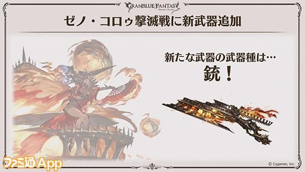 news_0062_レイヤー 14