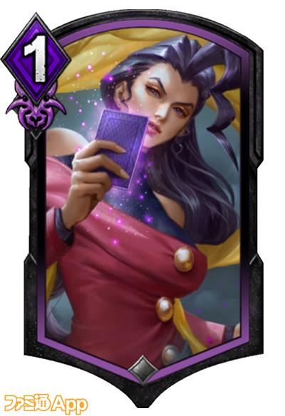 紫アクション_0001_予知
