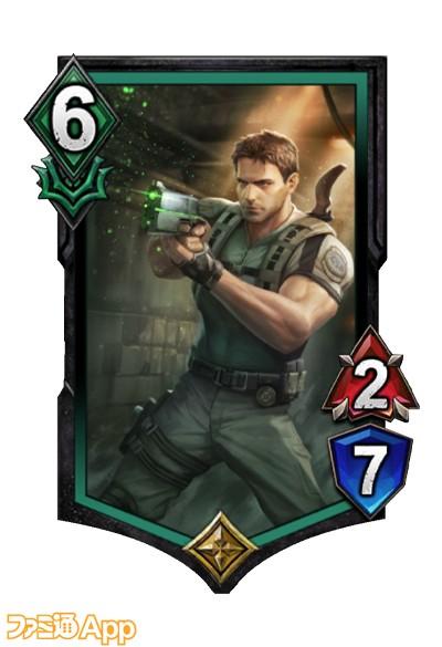 緑ユニット__0000s_0014_クリス・レッドフィールド(C)