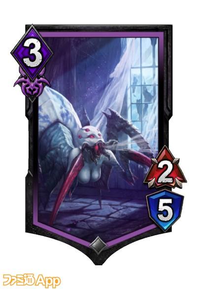 紫ユニット_0000s_0024_アルケニー
