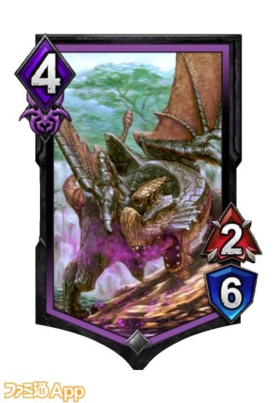 紫ユニット_0000s_0017_ゲリョス