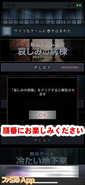 saikonagame11書き込み