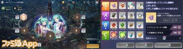 05_イベント画面