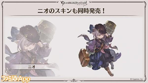 news_0059_レイヤー 17