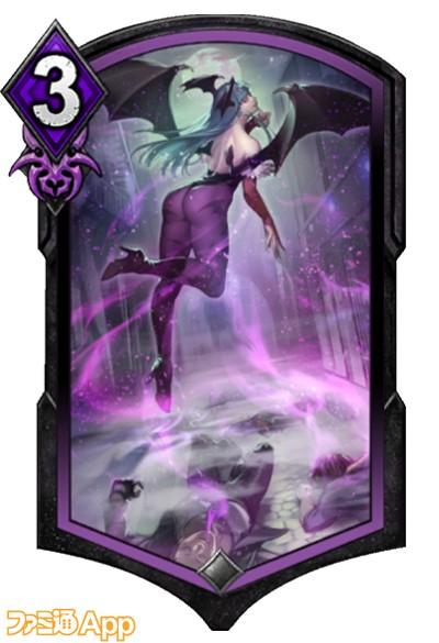 紫アクション_0024_つまみ食い