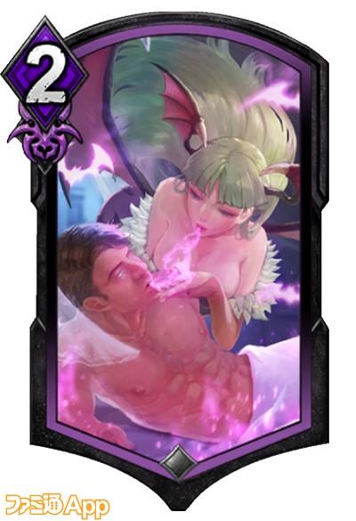 紫アクション_0013_魂の渇望