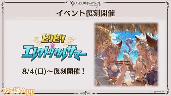 news_0070_レイヤー 6