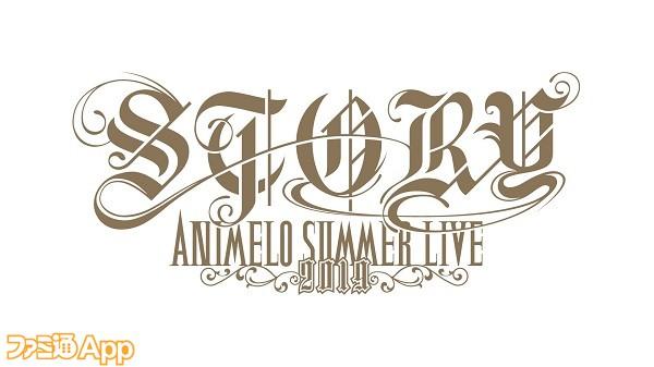 アニサマ2019ロゴ