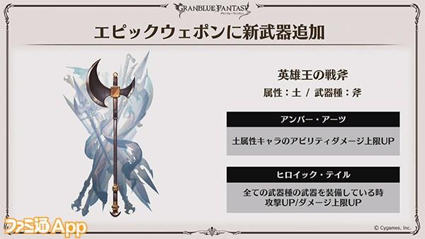 news_0037_レイヤー 39