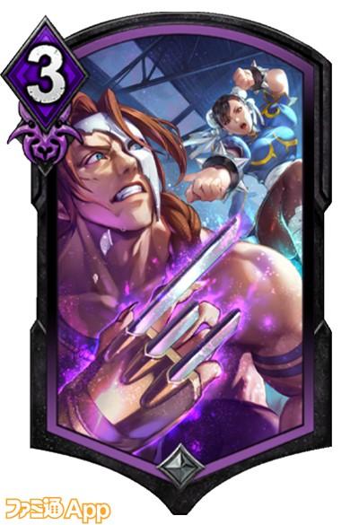紫アクション_0008_爪刈り