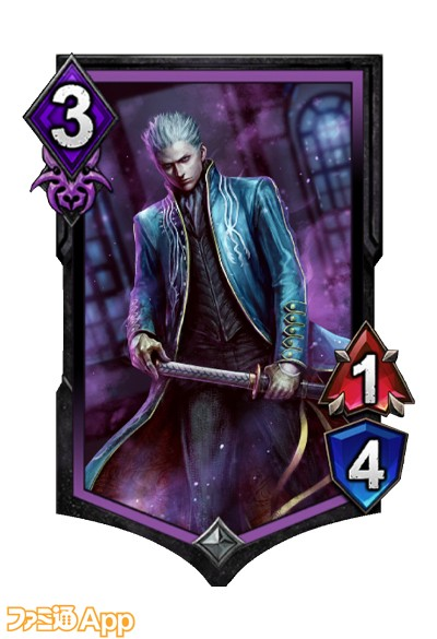 紫ユニット_0000s_0004_バージル