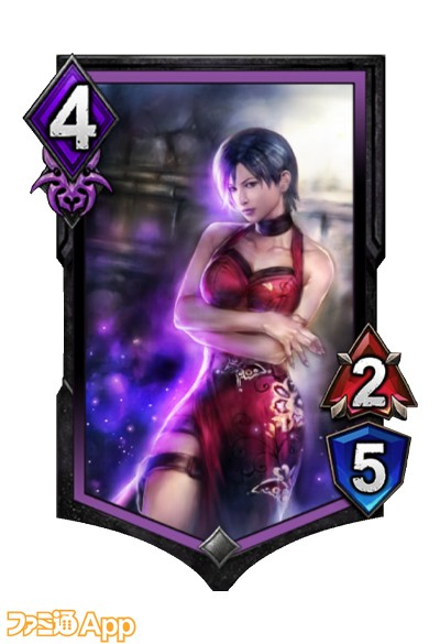 紫ユニット_0000s_0019_エイダ・ウォン