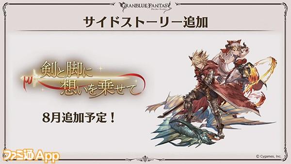 news_0065_レイヤー 11