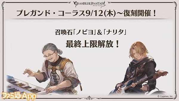 news_0060_レイヤー 16