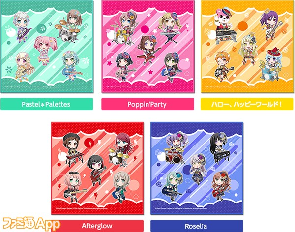 bangdream_goods_handkerchief_img_pc のコピー