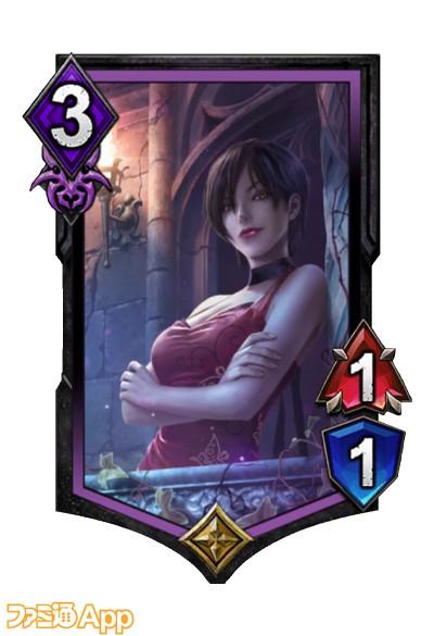 紫ユニット_0000s_0020_エイダ・ウォン(C)