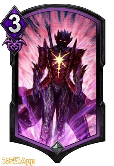 紫アクション_0005_魔人の恫喝