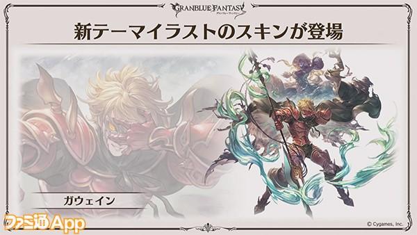 news_0019_レイヤー 57
